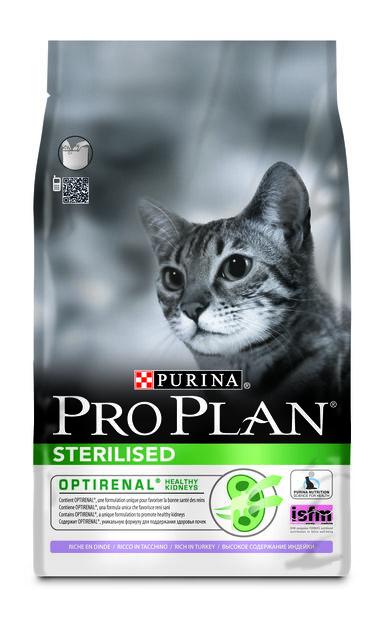 Pro plan Sterilisd Cat Turkey 10kg, 10 kg, Flerfarget