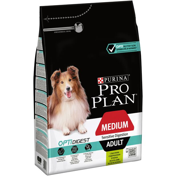 Pro plan medium adult sens lamb 3kg
